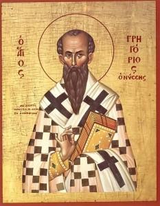 Gregorio-di-Nazianzo