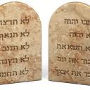 Pudicizia a tutta prova. Il giovane Giuseppe, perfetto stoico e pio israelita (4 Maccabei 1,35-2,6), e fidente fratello