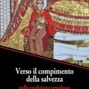 «Verso il compimento della salvezza nella tradizione ortodossa di Kallistos Ware». Sottolineature ontologiche