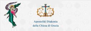 apostoliki_it