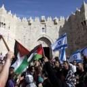 Il nuovo piano per la pace in Medio Oriente: Un'altra illusione e tempo perso