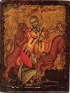Ignatius_of_Antiochie,_poss._by_Johann_Apakass_(17th_c.,_Pushkin_museum)