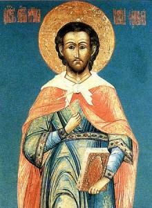 San Giustino