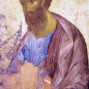 «Ti sei appellato a Cesare, a Cesare andrai». Paolo a Roma.