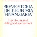 La solita vecchia storia delle crisi finanziarie